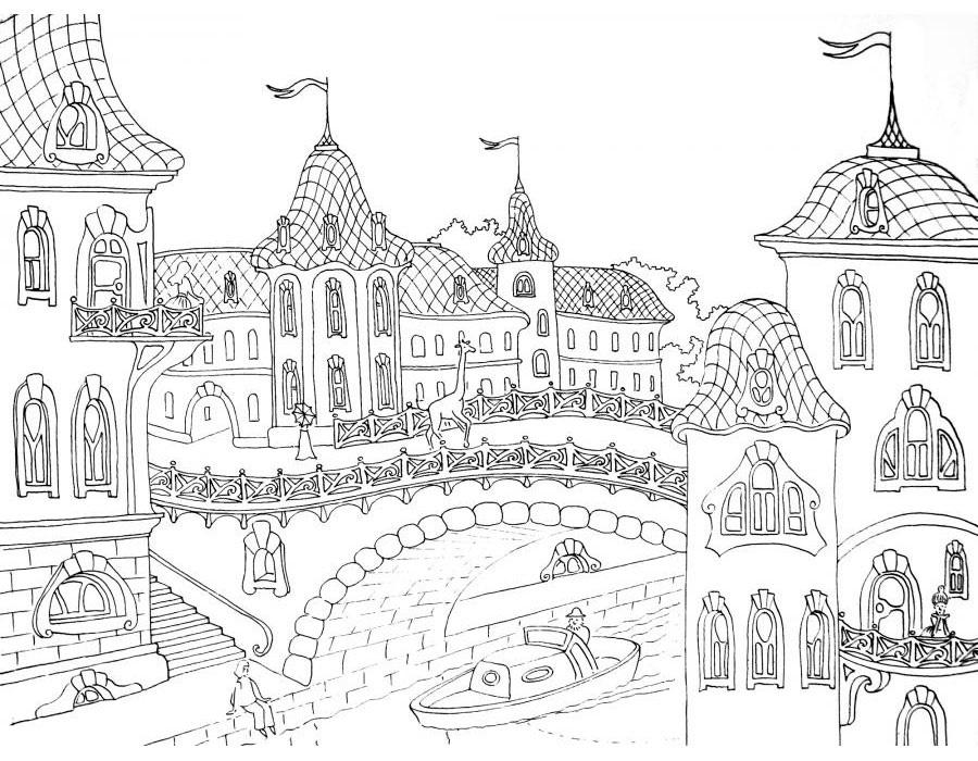 Сказочный город раскраски - подборка (16)