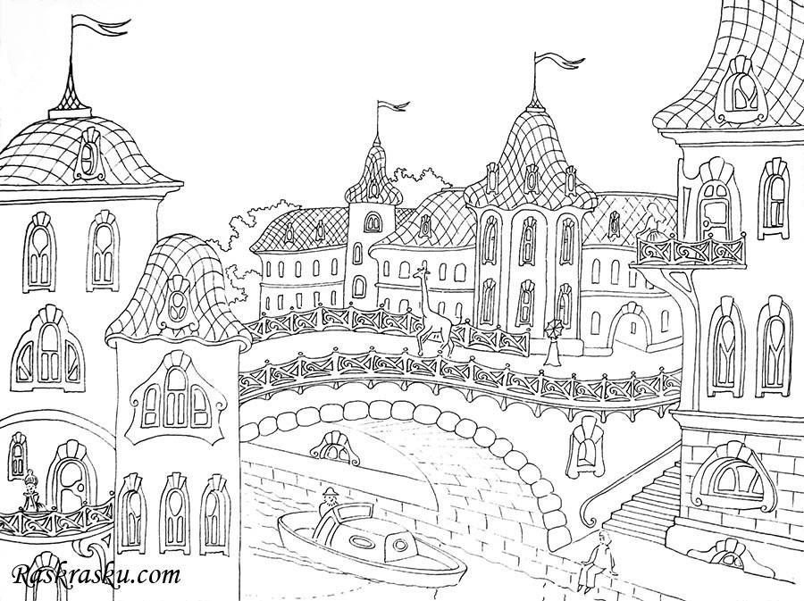 Сказочный город раскраски - подборка (17)