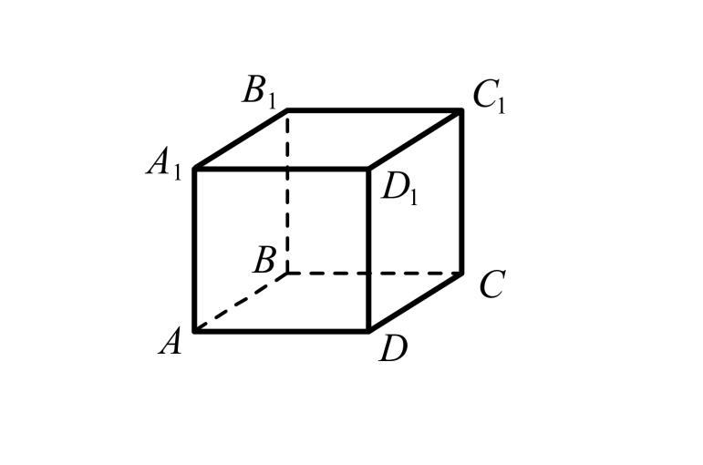 Сколько граней у куба Сколько рёбер Сколько вершин
