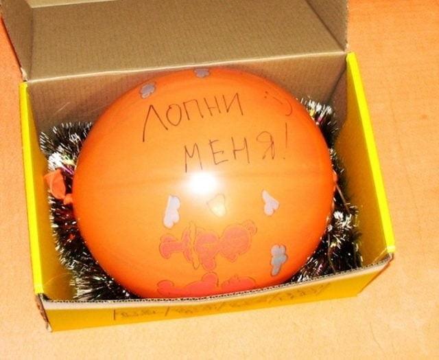 Смешной подарок на день рождения (16)