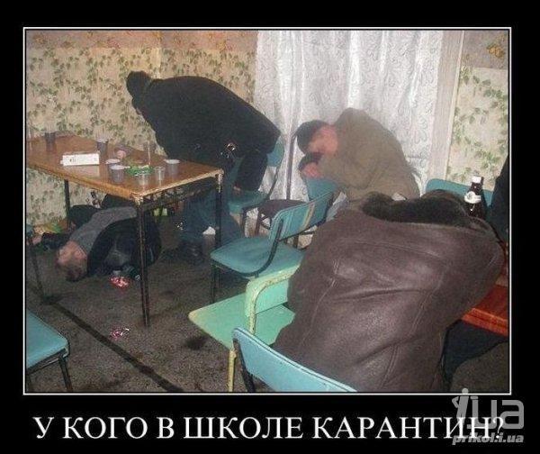 Смешные и прикольные картинки про карантин (8)