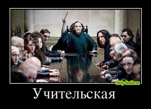 Смешные и прикольные картинки про карантин (9)