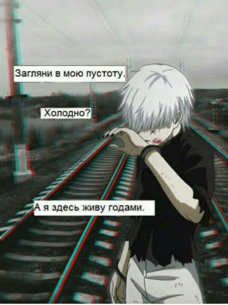 Черно-белые грустные картинки из аниме (16)