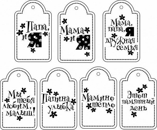 Черно белые распечатки на тетрадь в лучшем качестве (1)