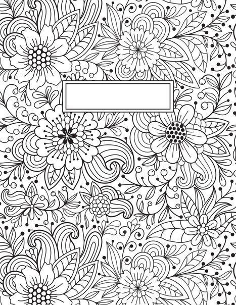 Черно белые распечатки на тетрадь в лучшем качестве (12)
