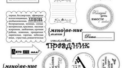 Черно белые распечатки на тетрадь в лучшем качестве (6)