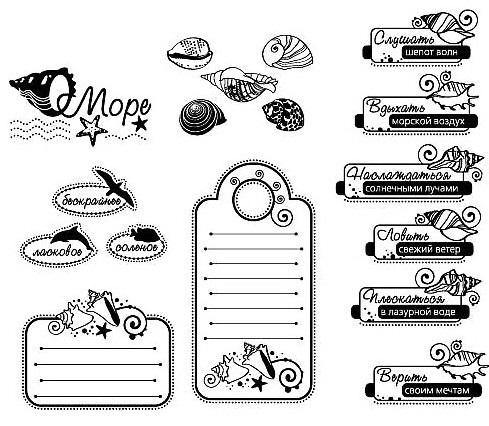 Черно белые распечатки на тетрадь в лучшем качестве (7)
