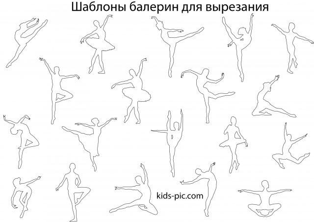 Балерина рисунок для детей (16)