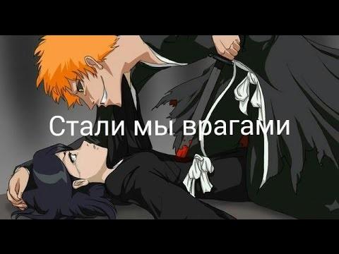 Блич картинки Ичиго и Рукия любовь (16)