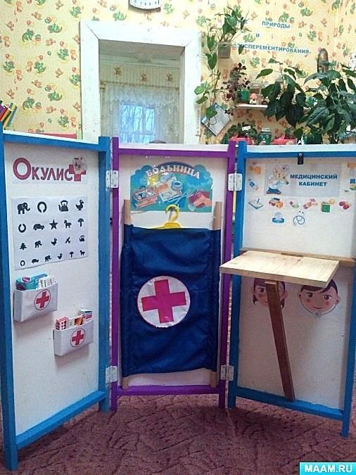 Больница картинка для детского сада (17)