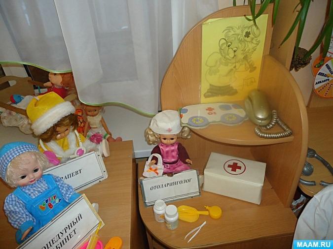 Больница картинка для детского сада (18)