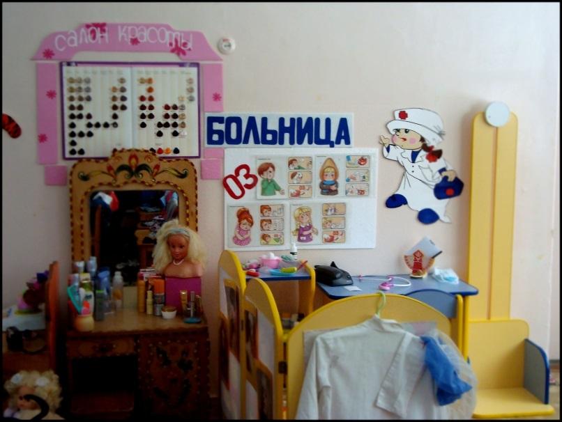 Больница картинка для детского сада (19)