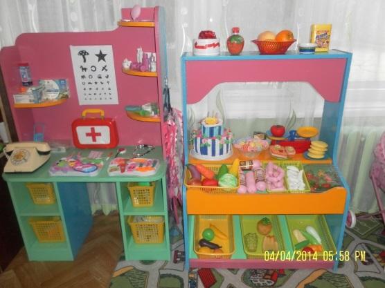 Больница картинка для детского сада (2)