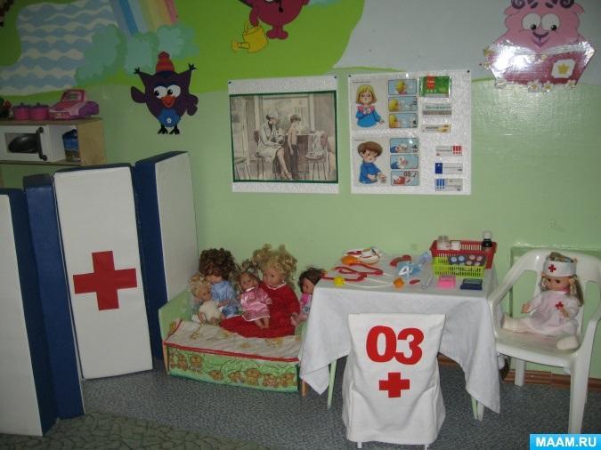 Больница картинка для детского сада (23)