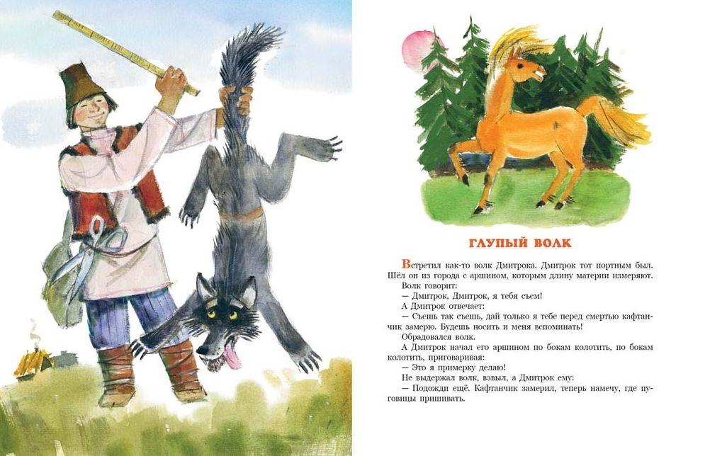 Детский рисунок лиса и тетерев (10)