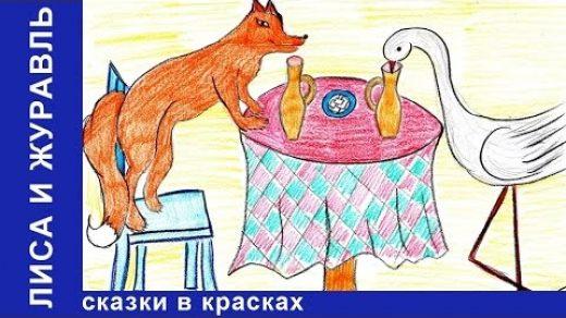Детский рисунок лиса и тетерев (23)