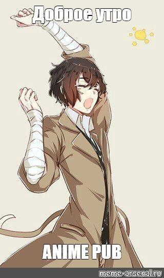 Доброе утро картинки аниме (9)