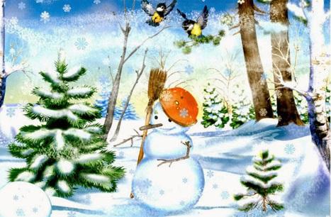 Зима класс 3 рисунки подборка (14)