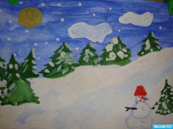 Зима класс 3 рисунки подборка (15)