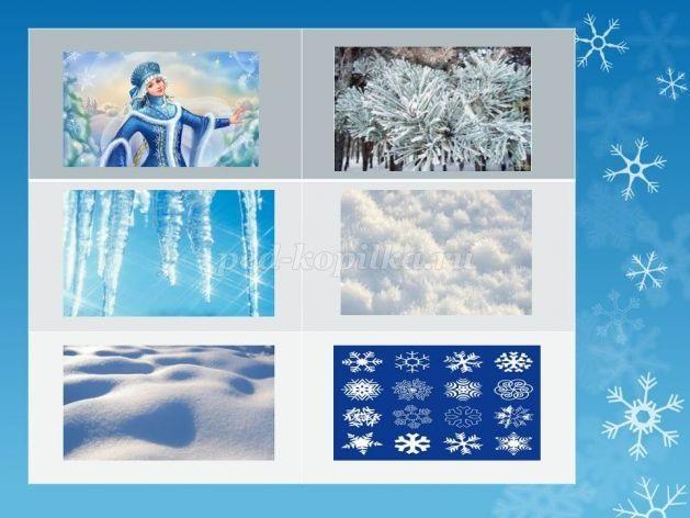 Зима класс 3 рисунки подборка (16)