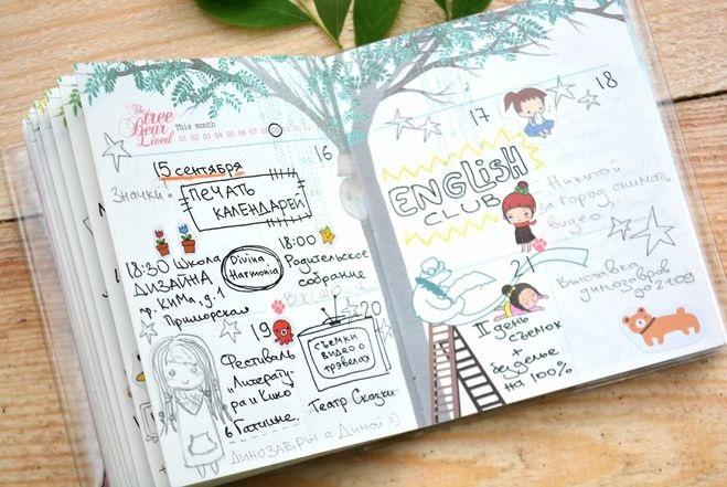 Как оформить красиво ежедневник - фото (2)