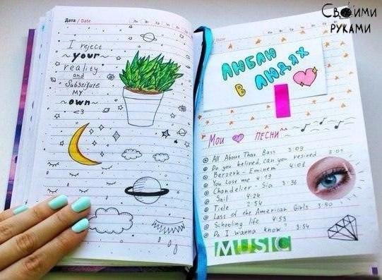 Как оформить красиво ежедневник - фото (5)