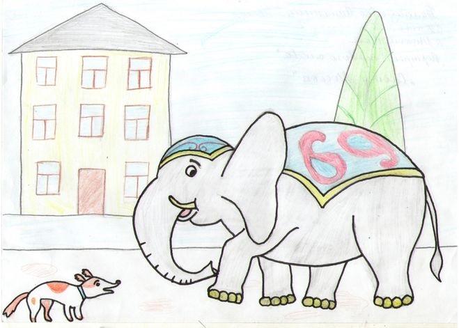 Картинка моська и слон (5)