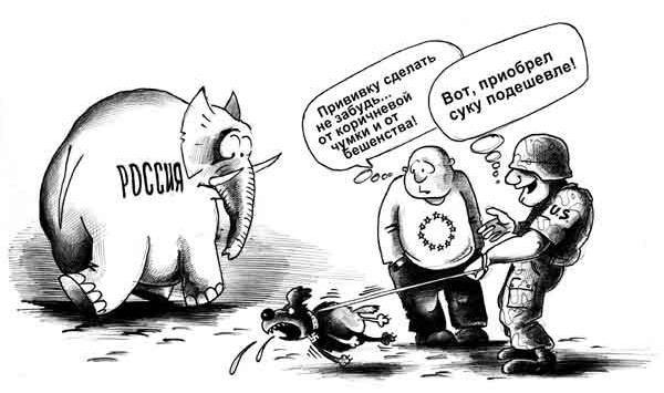 Картинка моська и слон (6)