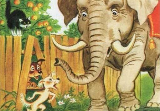 Картинка моська и слон (8)