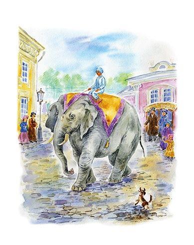 Картинка моська и слон (9)