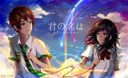 Картинки аниме на аву влюбленные (16)