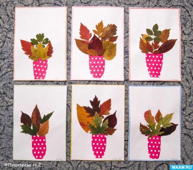 Картинки букет осенних листьев (26)