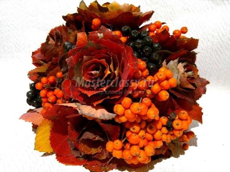 Картинки букет осенних листьев (7)