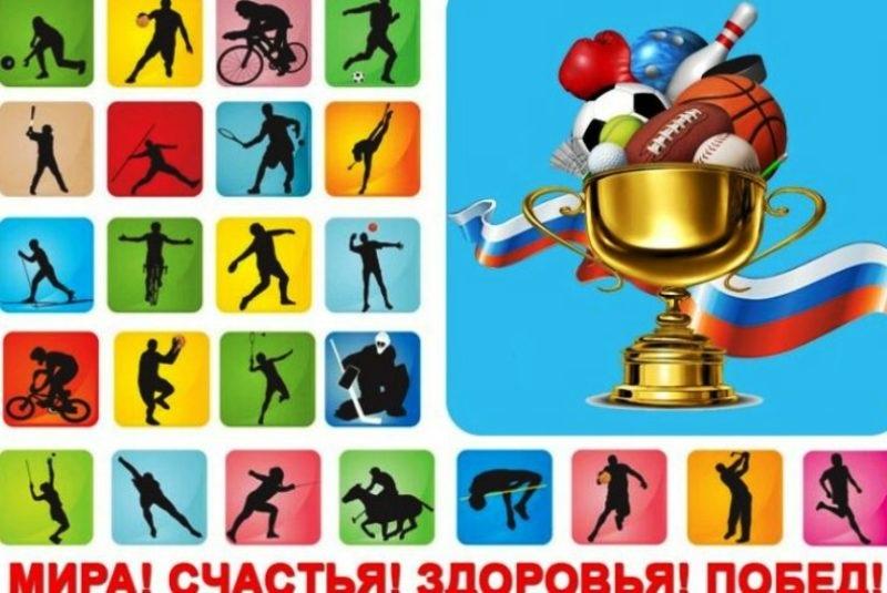 Картинки видов спорта для детей (2)