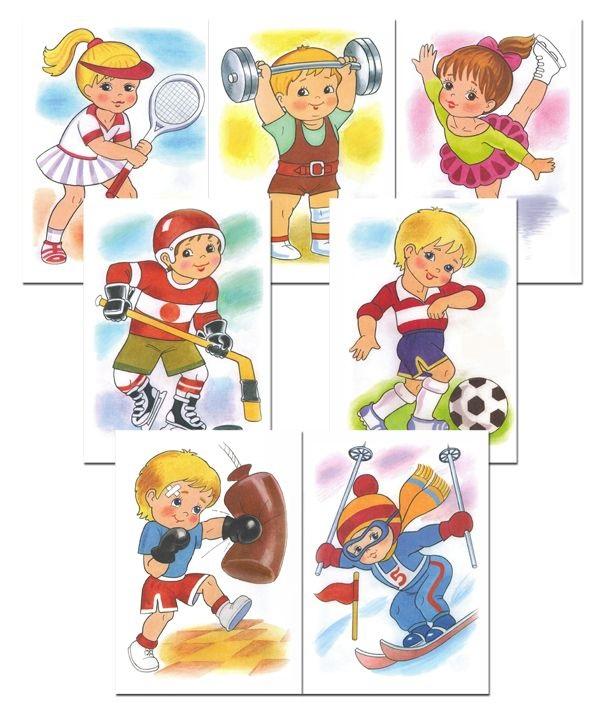 Картинки видов спорта для детей (22)