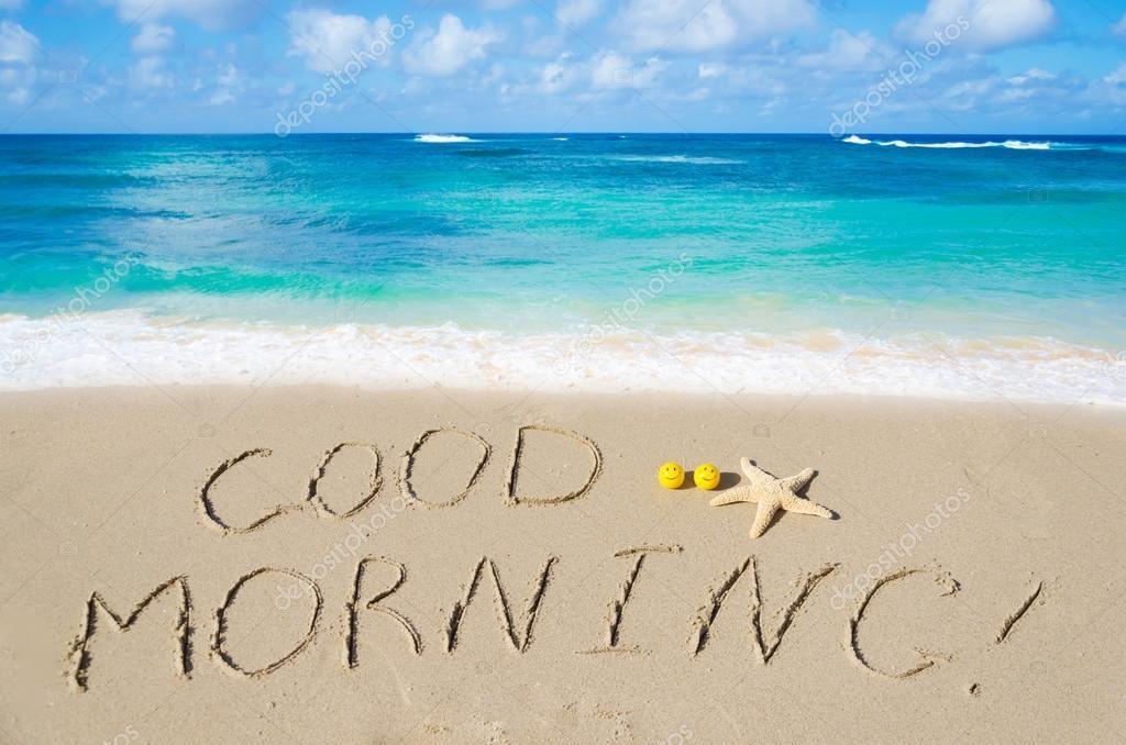 Картинки доброе утро море (40)