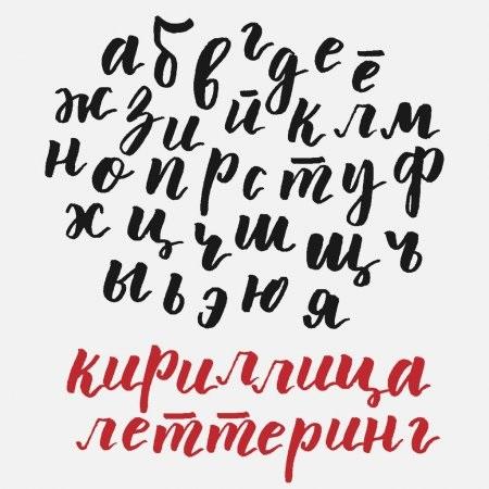 Картинки каллиграфия на английском (17)