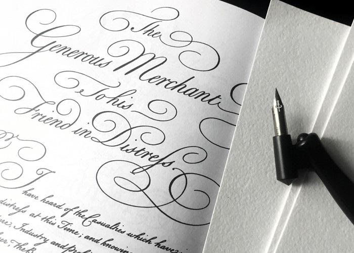 Картинки каллиграфия на английском (9)