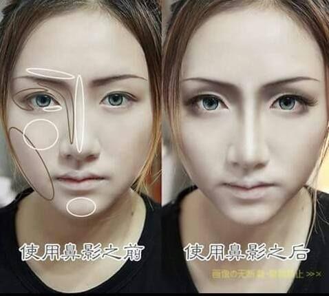 Картинки косплей макияж аниме (18)