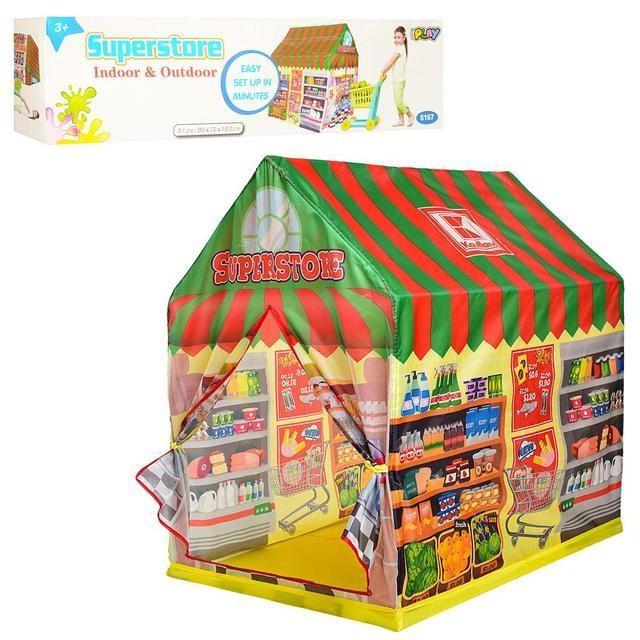 Картинки палатка для детей (7)