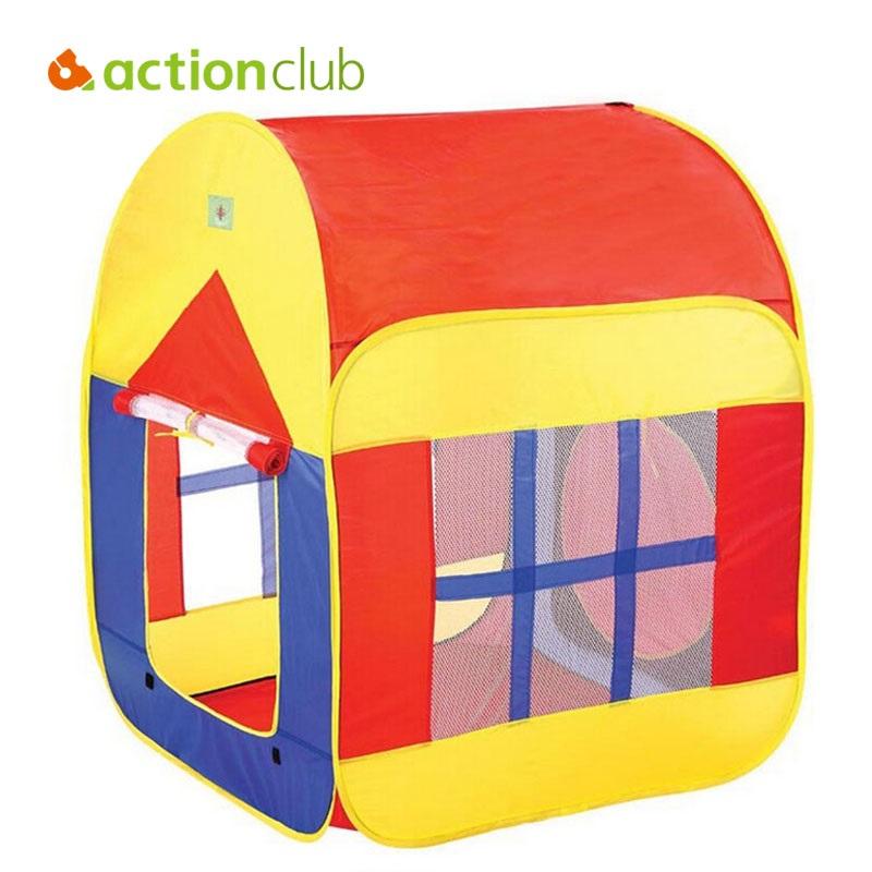 Картинки палатка для детей (8)