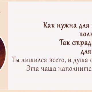 Картинки с надписью Омар (16)