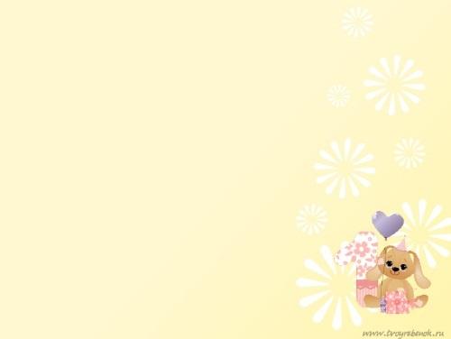 Картинки фон красивый с днем рождения (14)