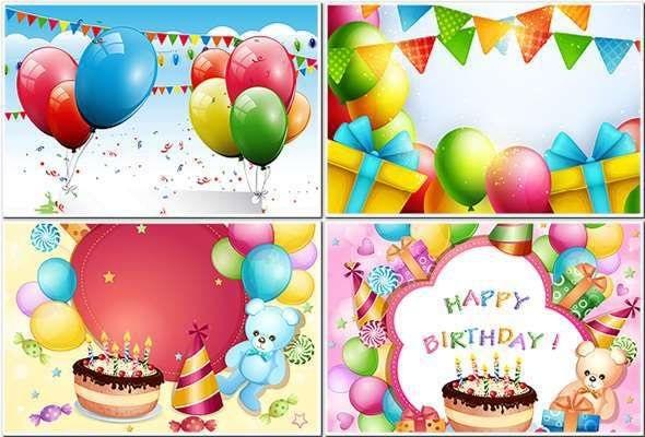 Картинки фон красивый с днем рождения (20)