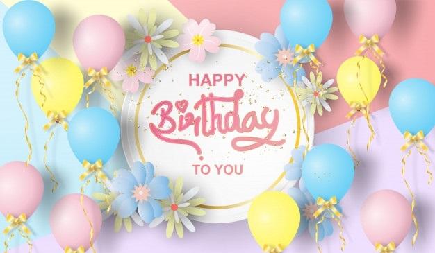 Картинки фон красивый с днем рождения (4)