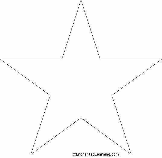 Картинки шаблоны звезды (17)
