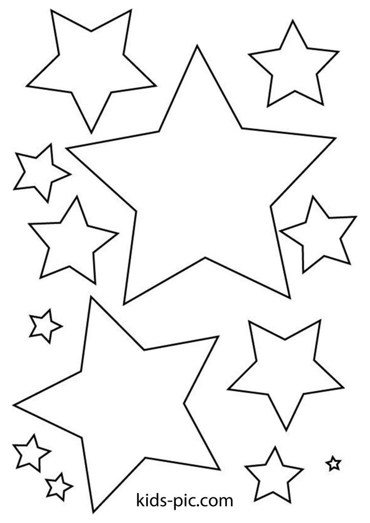 Картинки шаблоны звезды (22)