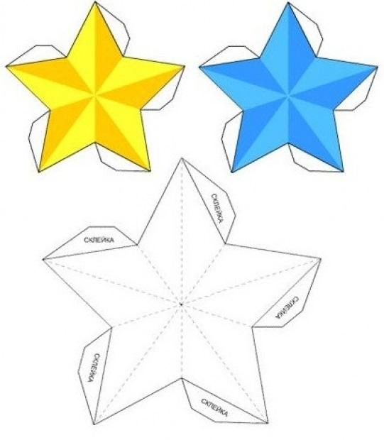 Картинки шаблоны звезды (25)