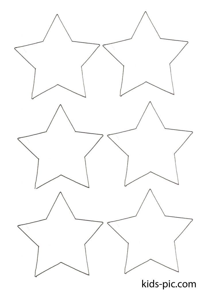 Картинки шаблоны звезды (28)