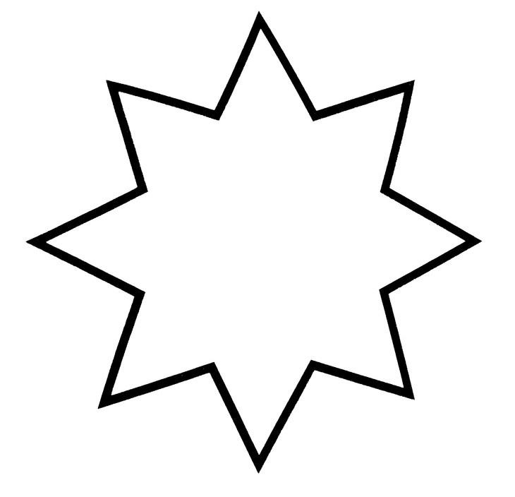 Картинки шаблоны звезды (3)